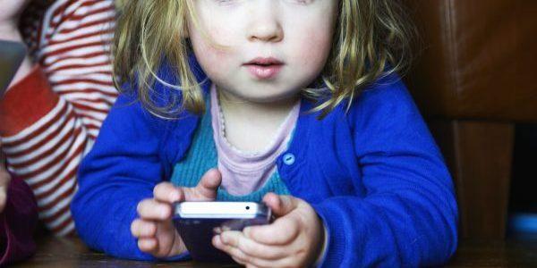παιδια κινητο