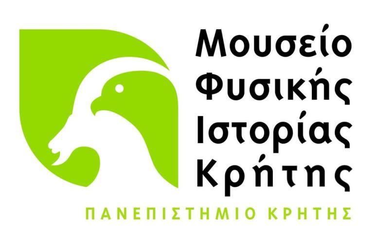 Τηλεφωνική γραμμή για δηλητηριάσεις ζώων στην Κρήτη
