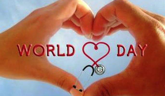 Η Παγκόσμια Ημέρα Καρδιάς