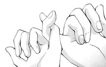 υπόσχεση